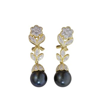 Estate Drop Down Tahitian Pearl Flower Earrings